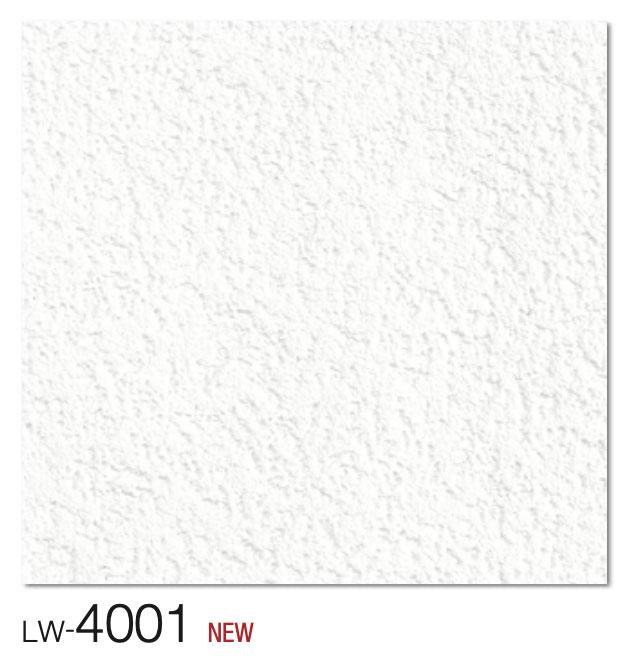 lw4001.jpg