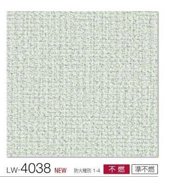 lw4038.jpg