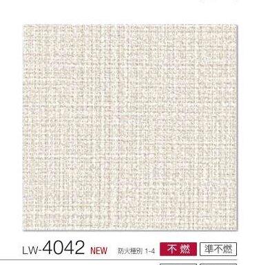 lw4042.jpg