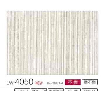 lw4050.jpg