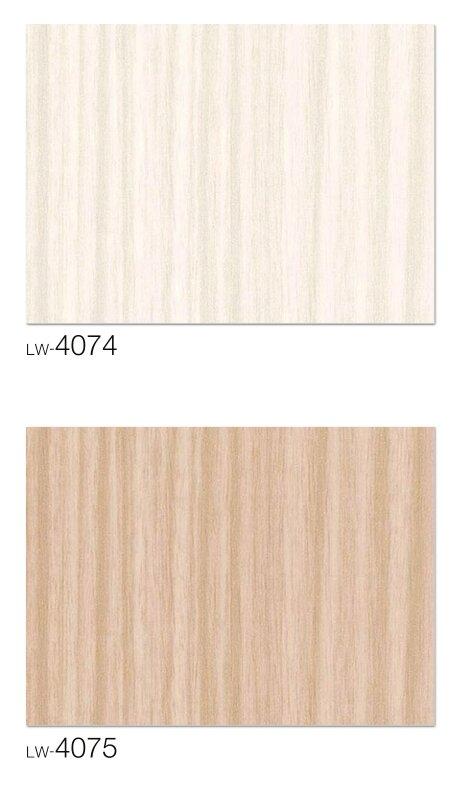 LW4074-LW4075.jpg