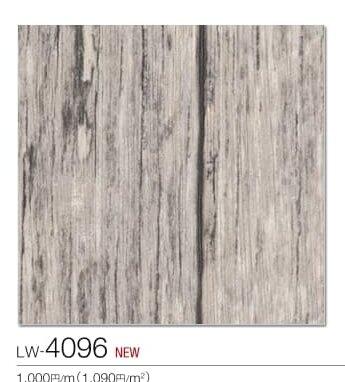 LW4096.jpg