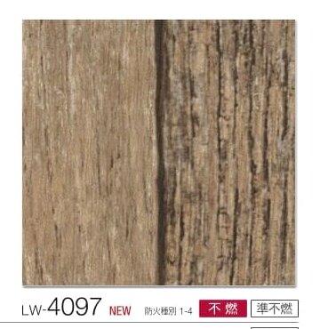 LW4097.jpg