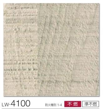 LW4100.jpg