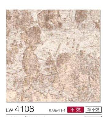 LW4108.jpg