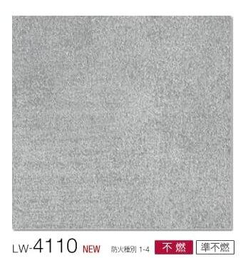 LW4110.jpg