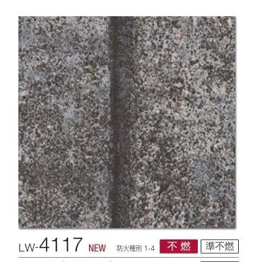 LW4117.jpg