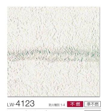LW4123.jpg