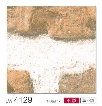LW4129.jpg