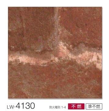 LW4130.jpg