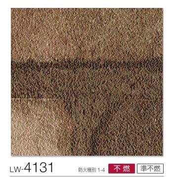LW4131.jpg