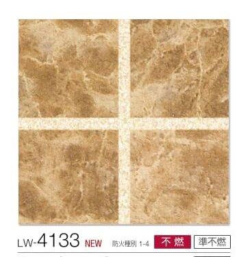 LW4133.jpg