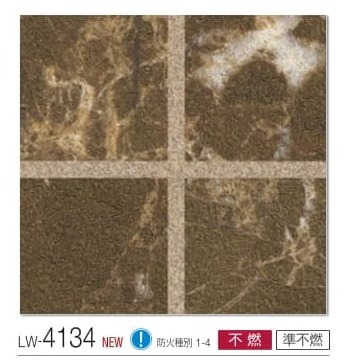 LW4134.jpg