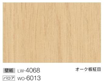 LW4068.jpg