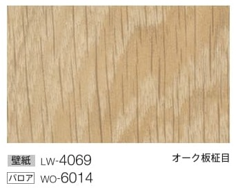 LW4069.jpg
