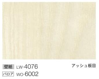 LW4076.jpg