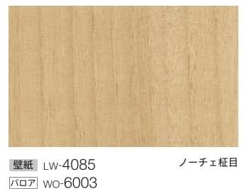 LW4085.jpg