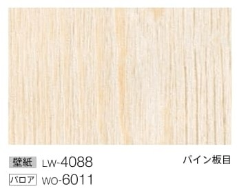LW4088.jpg