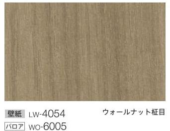 LW4054.jpg