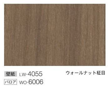 LW4055.jpg