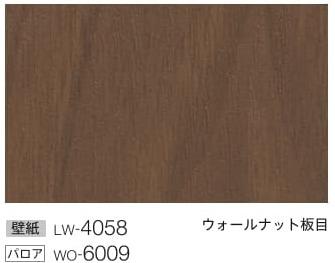 LW4058.jpg