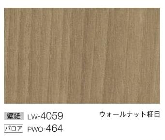 LW4059.jpg