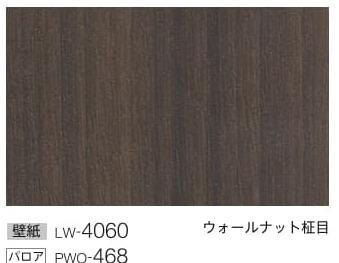 LW4060.jpg