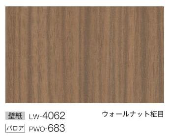 LW4062.jpg