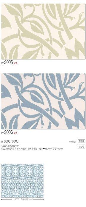 LV3005-LV3006.jpg
