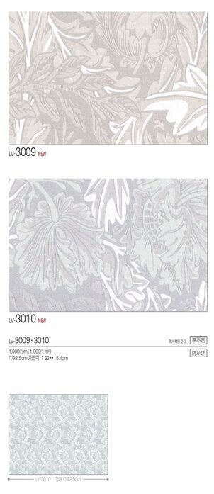 LV3009-LV3010.jpg