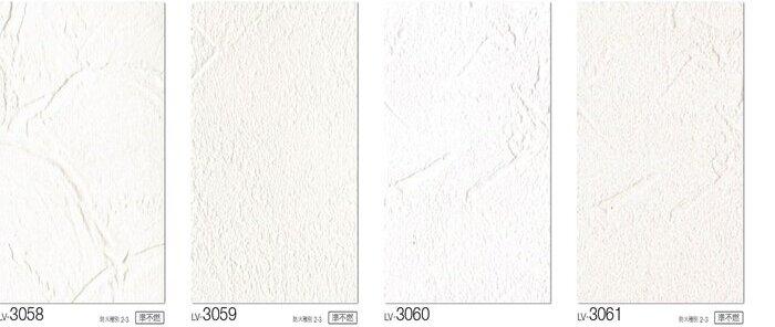 LV3058-LV3061.jpg