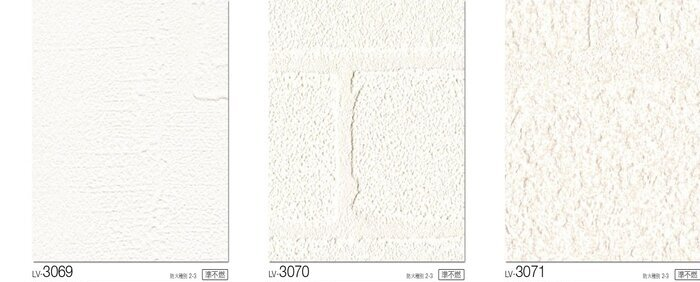 LV3069-LV3071.jpg